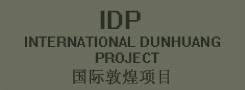INTERNATIONAL-DUNHUANG-PROJECT